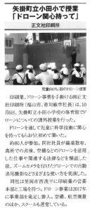 VISION-OKAYAMA_20201026